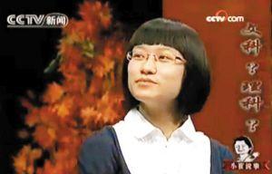 天津高考文科高分考生:去央视和小崔说事