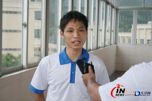 广东高州中学陈磊喜获省高考生物总分状元