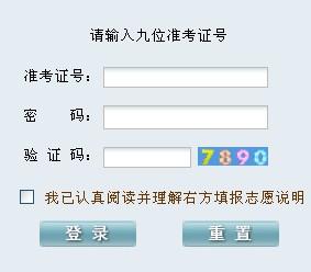 2011贵州高考成绩查询入口
