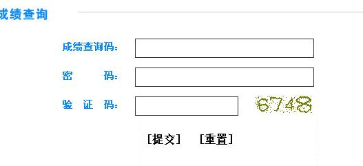 2012上海高考成绩查询入口 点击进入
