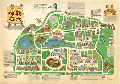 萌版西南交大地图 立体呈现西南交通大学