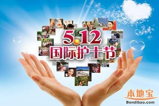 2014高考作文素材 历年 5.12国际护士节 主题