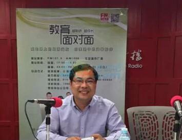 2015年北京高考政治命题趋势