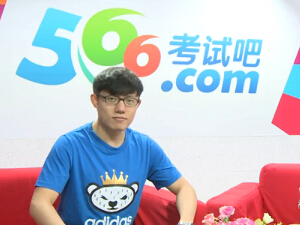 直播视频:名师李辉点评2015高考英语试题及答案