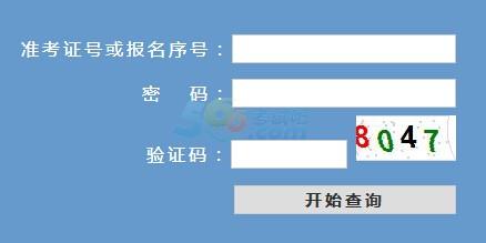 2016年浙江高考成绩查询入口已开通 点击进入