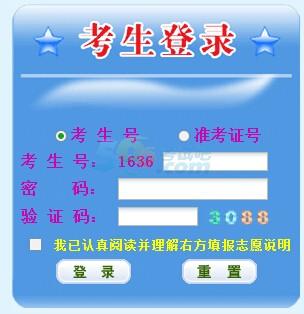 2016年江西高考志愿填报入口已开通 点击进入