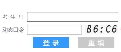 江苏2017年高考录取结果查询入口已开通