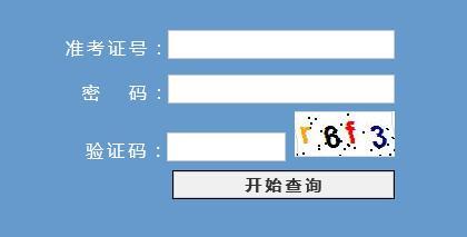 浙江2017年高考录取结果查询入口已开通