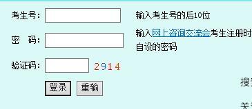 湖南2017年高考录取结果查询入口已开通