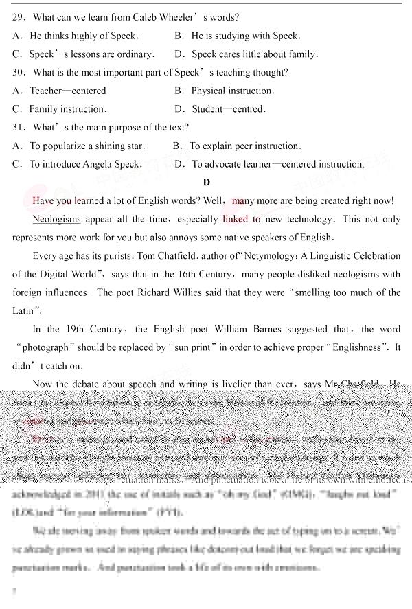 2018年高考《英语》全真模拟试题及答案(1)