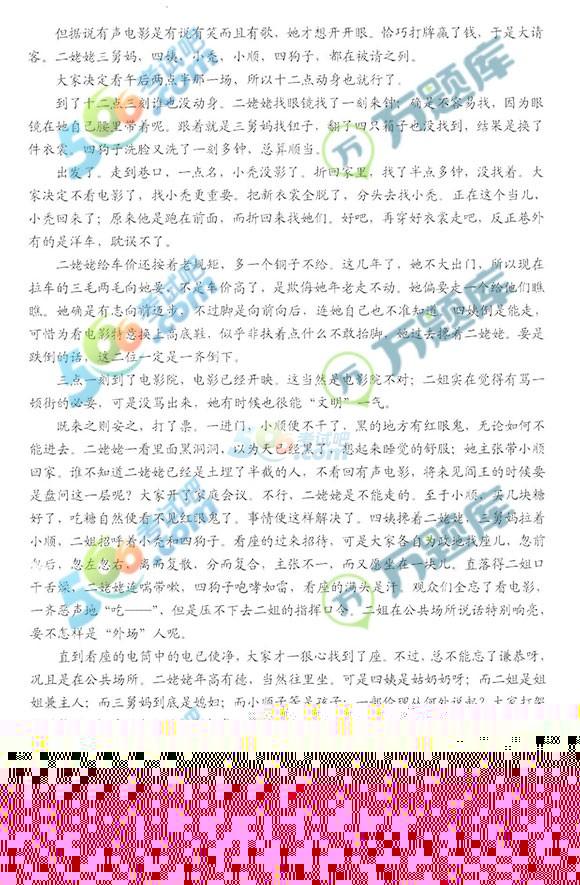 2018年黑龙江II高考语文试题及答案(官方版)