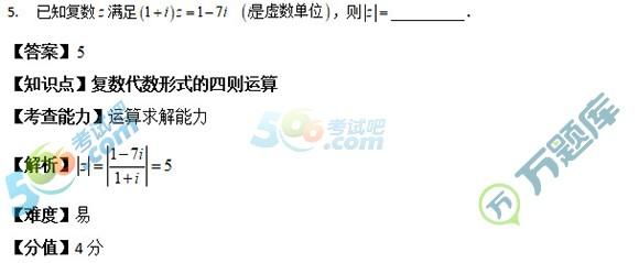 考试吧:2018年上海高考数学试题及答案解析
