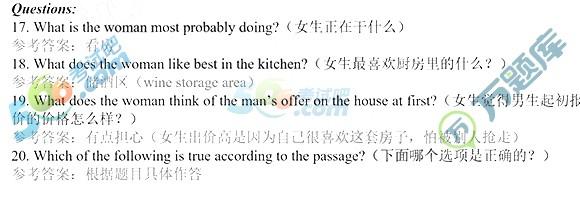考试吧:2018年上海高考英语听力试题及答案