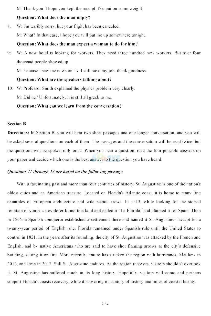 考试吧:2018年上海高考英语听力录音文字