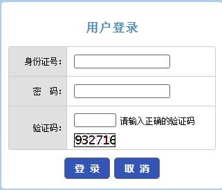 2019年北京高考报名入口已开通 点击进入