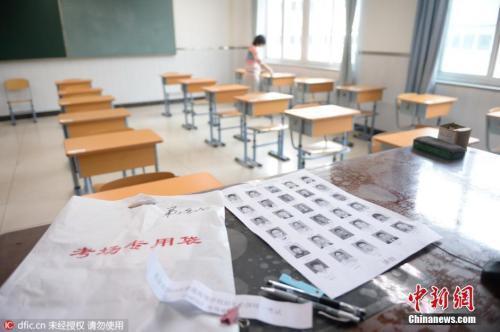 2019高考拉开大幕:1031万人必威体育官方下载 警惕骗局谣言