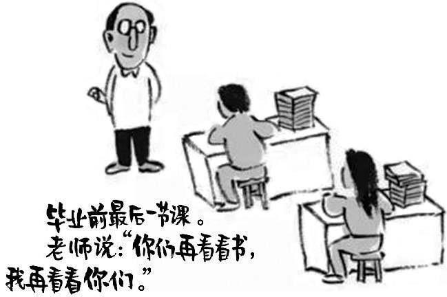 2019高考作文题目(全国卷Ⅲ):漫画作文