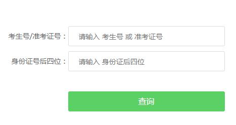 江西2019年高考成绩查询入口已开通 点击进入