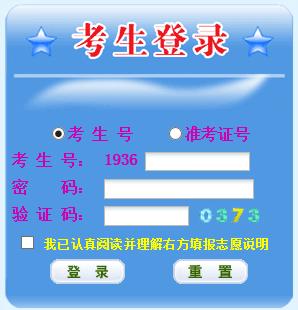 2019年江西高考志愿填报入口已开通 点击进入
