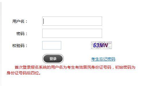 2020年广西高考报名入口已开通 点击进入