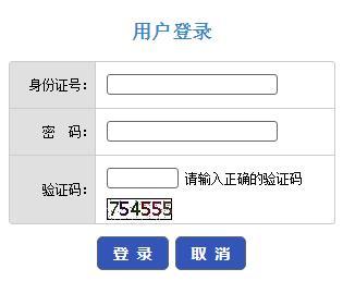 2020年北京高考报名入口已开通 点击进入