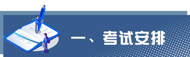 北京2020年高考变4天 还有这些变化必看