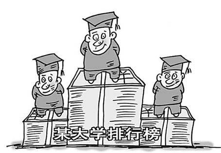 排名机构公信力遭质疑 高考志愿填报需慎重
